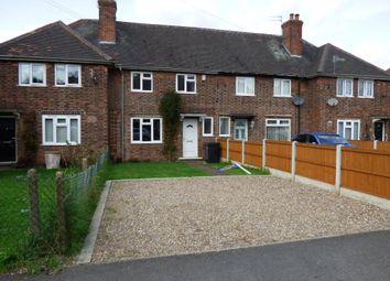 Thumbnail 2 bed terraced house to rent in Cliff Hill Avenue, Stapleford, Nottingham