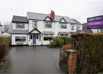 Thumbnail 4 bed semi-detached house for sale in Thingwall Road, Irby