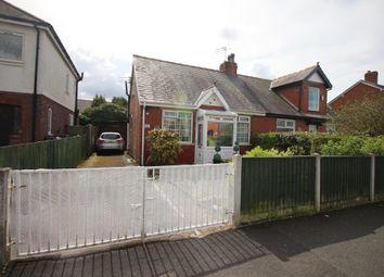 Thumbnail 2 bed semi-detached bungalow for sale in Larkholme Avenue, Fleetwood