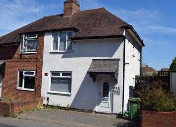 2 bed terraced house for sale in School Road, Quarry Bank, Brierley Hill DY5