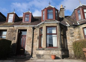 Thumbnail 2 bed terraced house for sale in Rolland Terrace, Victoria Road, Leven, Fife
