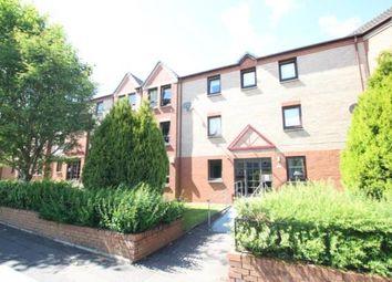 Thumbnail 2 bed flat for sale in Donaldson Street, Kirkintilloch, Glasgow, East Dunbartonshire
