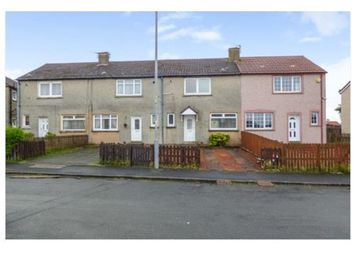 Thumbnail 2 bed terraced house to rent in Gair Cresent, Wishaw