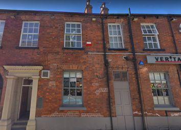 Thumbnail Parking/garage to rent in Great George Street, Leeds