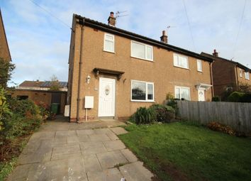 Thumbnail 2 bed semi-detached house to rent in School Lane, Forton, Preston