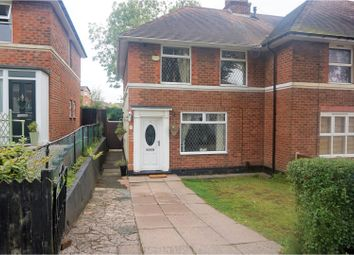 Thumbnail 2 bed end terrace house for sale in Ackleton Grove, Birmingham