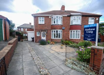 Thumbnail 3 bed semi-detached house for sale in Coldwell Park Avenue, Felling, Gateshead