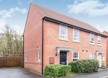 3 bed semi-detached house for sale in Holland Crescent, Ashby-De-La-Zouch, Leicestershire LE65