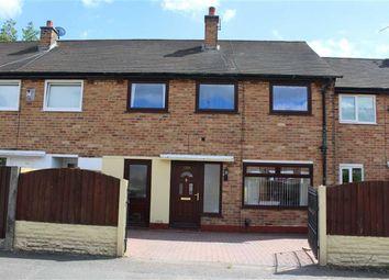 Thumbnail 3 bedroom terraced house to rent in Heathfield Drive, Ribbleton, Preston