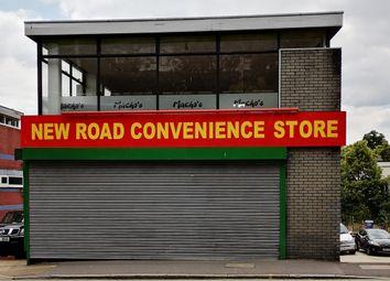 Thumbnail Retail premises to let in 12 New Road, Southampton