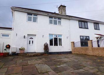 Thumbnail 4 bedroom property to rent in Benton Lodge Avenue, Newcastle Upon Tyne