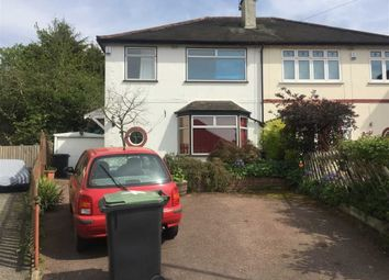 Thumbnail 3 bedroom semi-detached house to rent in Beech Avenue, Buckhurst Hill, Essex