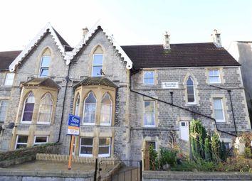 Thumbnail 2 bed flat for sale in Victoria Quadrant, Weston-Super-Mare