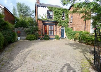 Thumbnail 4 bed detached house for sale in Orrell Road, Orrell, Wigan