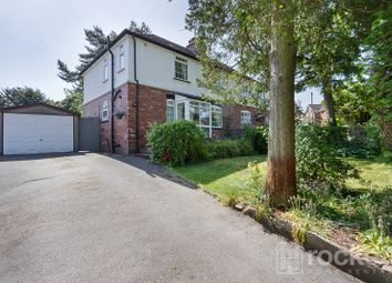 Thumbnail 3 bed semi-detached house to rent in Whitfield Avenue, The Westlands, Newcastle Under Lyme, Staffordshire