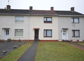 Thumbnail 2 bedroom terraced house to rent in Livingstone Drive, East Kilbride, South Lanarkshire