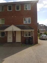 Thumbnail 3 bed end terrace house for sale in Lea Mews, Birmingham, West Midlands