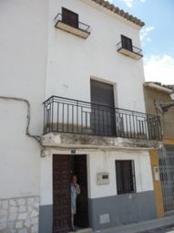 Thumbnail 6 bed property for sale in Huesa, Jaén, Spain