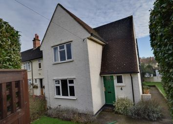Thumbnail 3 bedroom end terrace house for sale in Westbury Place, Letchworth Garden City, Hertfordshire