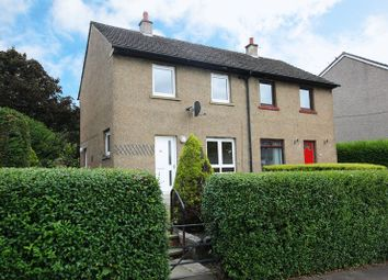 Thumbnail 2 bed semi-detached house for sale in Balgarthno Road, Dundee
