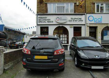 Thumbnail Retail premises for sale in Shepherds Bush Road, London