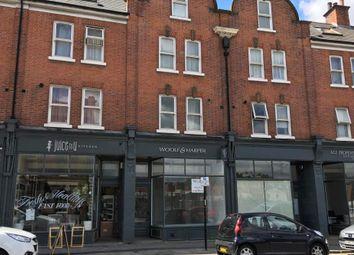 Thumbnail Retail premises to let in Gibraltar Street, Sheffield