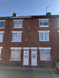 Thumbnail Studio to rent in Silk Street, Sutton-In-Ashfield