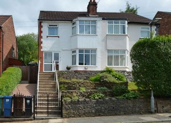 Thumbnail 2 bed semi-detached house for sale in Duckworth Road, Prestwich, Manchester