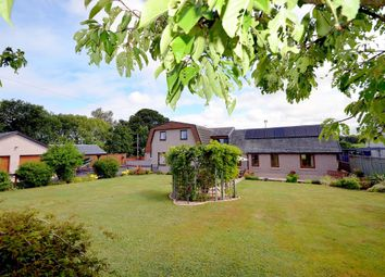 Thumbnail 4 bed detached house for sale in Station Cottage, Gollanfield, Inverness