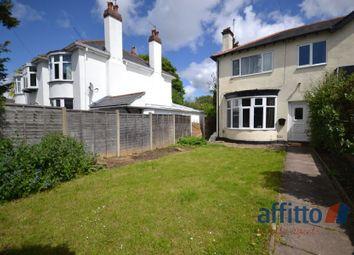 Thumbnail 3 bedroom semi-detached house to rent in Mount Road, Penn, Wolverhampton
