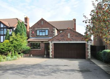 Thumbnail 4 bed detached house for sale in Davis Close, Barrs Court, Bristol, South Gloucestershire
