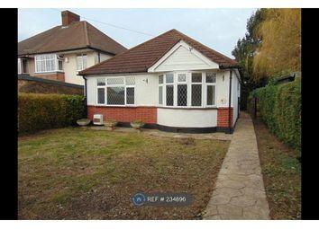 Thumbnail 3 bed bungalow to rent in Glenwood Way, Croydon