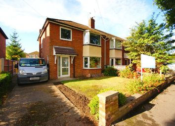 Thumbnail 3 bed semi-detached house to rent in Gregg Hall Crescent, Lincoln