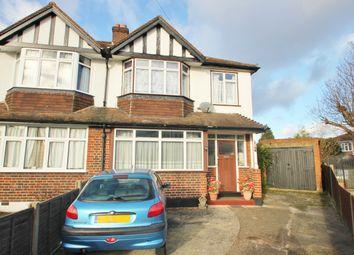 Thumbnail 3 bedroom semi-detached house for sale in Malvern Close, Surbiton