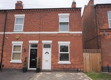 Thumbnail 3 bed end terrace house for sale in Sheffield Road, Boldmere, Sutton Coldfield