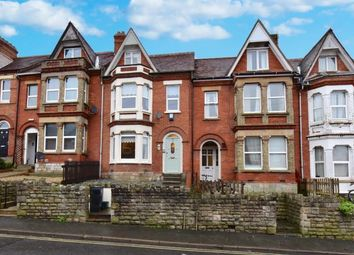 Thumbnail 4 bed terraced house for sale in Goldcroft, Yeovil