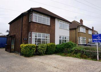 Thumbnail 2 bedroom semi-detached house for sale in Oakcroft Villas, Chessington