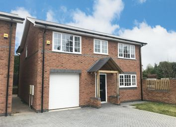 Thumbnail 4 bed detached house for sale in Copt Heath Croft, Knowle, Solihull