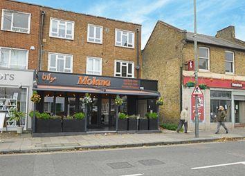 Thumbnail Restaurant/cafe to let in Sheen Lane, Richmond