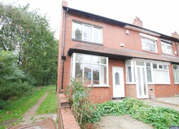 Thumbnail 2 bed end terrace house for sale in Tottington Road, Woolfold, Bury
