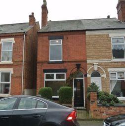 Thumbnail 2 bed semi-detached house to rent in Upper Wellington Street, Long Eaton, Nottingham