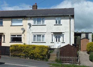 Thumbnail 3 bed semi-detached house to rent in 84 Bracken Bank Grove, Keighley, West Yorkshire
