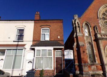 Thumbnail 3 bed end terrace house for sale in Aston Lane, Handsworth, Birmingham, West Midlands