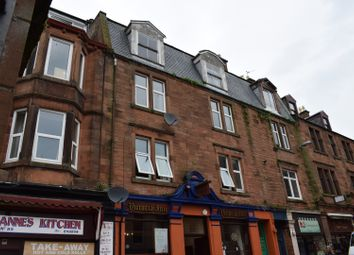 Thumbnail 1 bed flat for sale in 41c Friars Vennel, Dumfries