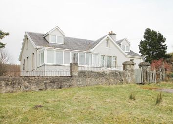 Thumbnail 5 bedroom detached house for sale in Balintombuie Dalriechart, Glenmoriston Near Inverness IV637Yj