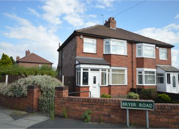 Thumbnail 3 bed semi-detached house to rent in Bryer Road, Prescot