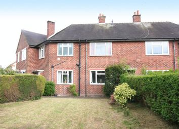 Thumbnail 3 bed terraced house for sale in Westwood Avenue, Stourbridge