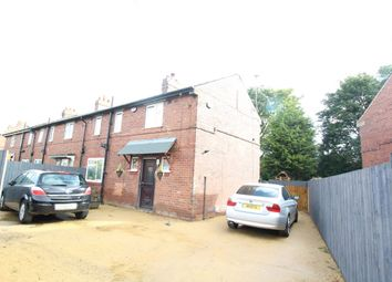 Thumbnail 3 bed terraced house for sale in Poole Crescent, Crossgates, Leeds