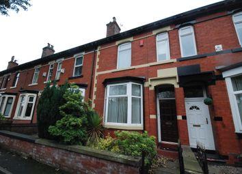 2 bed terraced house to rent in Walker Street, Heywood OL10