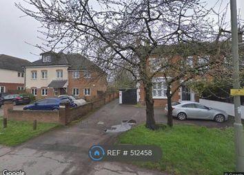Thumbnail Room to rent in Epsom Road, Epsom